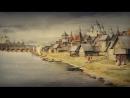 Загадки русской истории 4. XV век.Падение Новгородской республики