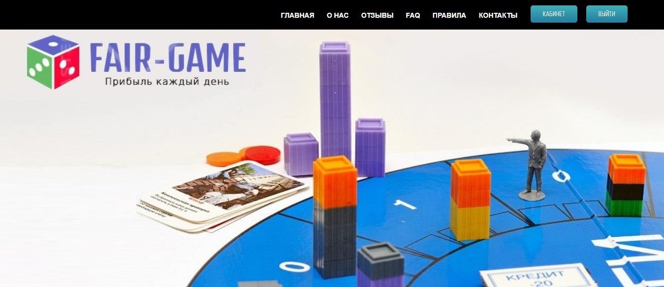 Постер к новости Fair Game