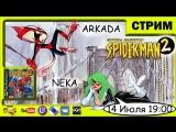 Стрим по Spider-Man 2: Enter Electro (PSOne)
