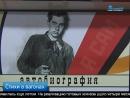 Место читать стихи в метро Петербурга запустили Литературный