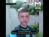 Подросток в Самаре попытался напасть на колледж в Самаре [NR]