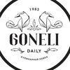 Goneli Daily
