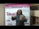 В редакции Таван Ен Раиса Сарби только что исполнила свою новую песню