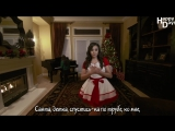 Megan Nicole – Santa Baby (рус.саб)