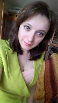 Рина Гром