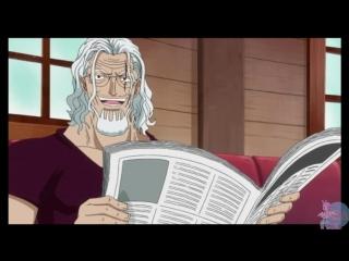 (511-525) Ван Пис/ One Piece