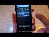 #Oukitel C8 _ краткий обзор смарта с широкоформатным экраном _фото видео