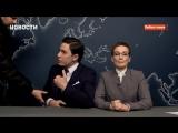 Полиция ворвалась в студию ФБК во время прямого эфира Навальный Live