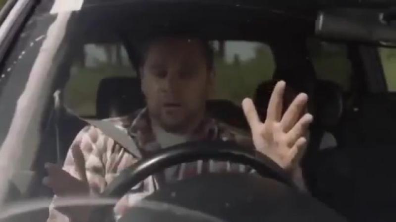 Будьте осторожны на дороге! Другие люди могут ошибиться