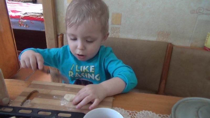 Пекарёк (внучек Марик)