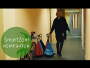 Zont-naoborot-antizont-bolshe-nikakih-mokryh-veshej-720p