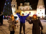 Dance in Yaroslavl'  Happy New Year &amp Merry Christmas!