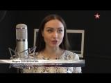 С 1 по 7 января зрители телеканала «Звезда» увидят всероссийский вокальный конкурс «Новая Звезда».