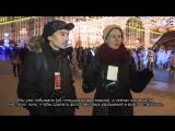 Отзывы иностранных гостей фестиваля «Путешествие в Рождество»