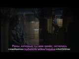 MV Not_The_Same_Person рус.саб OST Brave_Man_Standing