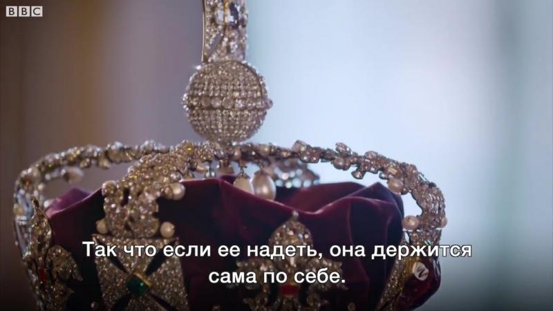 Как носить корону - воспоминания о коронации