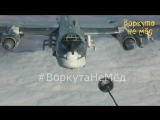 #ВоркутаНеМёд | Бомбардировщик Ту-95МС RF-94127