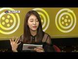 171119 EXO DO Kyungsoo @ MBC TV Entertainment