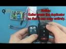 Duplicator Remote Control копировать дистанционное управление Кнопка 4