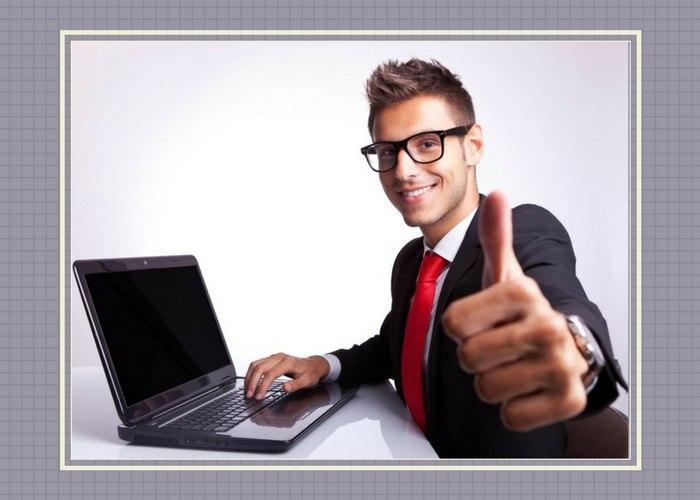 юридическая консультация онлайн п