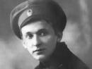 Юнкерам на смерть - А.Вертинский