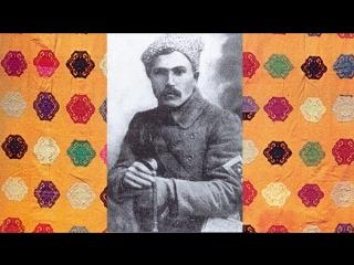 АРГЫМАК-Заки Валиди