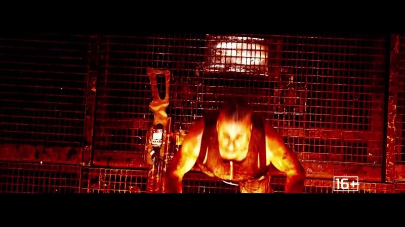 Анонс на 03-12-17- Группа Rammstein - специальный выпуск СОЛЬ на РЕН ТВ!