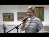 Открытие персональной выставки Александра Власова