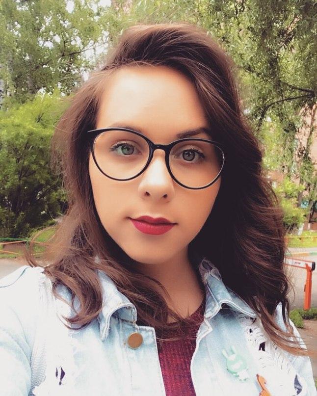 Юлия Сладкова | Москва