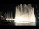Фонтан Дубай ОАЭ / UAE Dubai / Skyfall (Adele) The world greatest dancing fountains - Burj Khalifa / 07.12.2017