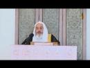 Мухаммад Салих аль-Мунаджид - Как спастись от гибели_2017 12 31_12 22 41_1_999