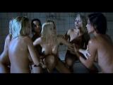 Нисходящая Спираль  Private Blockbusters 2 DownWard Spiral 2008, Feature, Rape, Hardcore, MILF, Anal Порно фильм с сюжетом