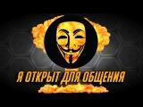 Overwatch - Дезматч Тащу на думфисте (Кулак смерти)  Doomfist летсплей геймплей