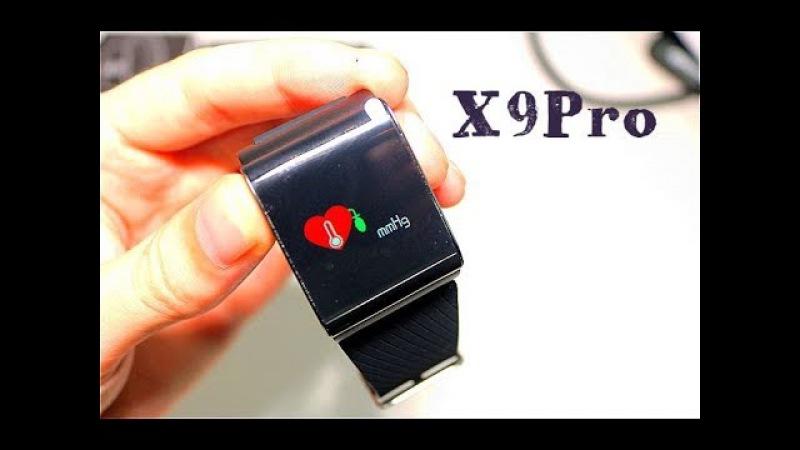 Умные часы X9 Pro шагомер, измерение пульса, кровяного давление , кислорода в крови....