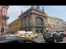 Путешествие В Санкт Петербург 2016 Елисеевский Магазин Невский Проспект