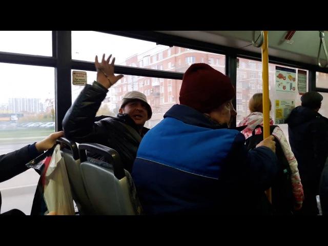 Экстравагантный пассажир 109-го Автобуса (Санкт-Петербург)