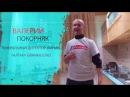 Рецепт приготовления блюда из макарон от Валерия Покорняка Barnaul22/Granmulino