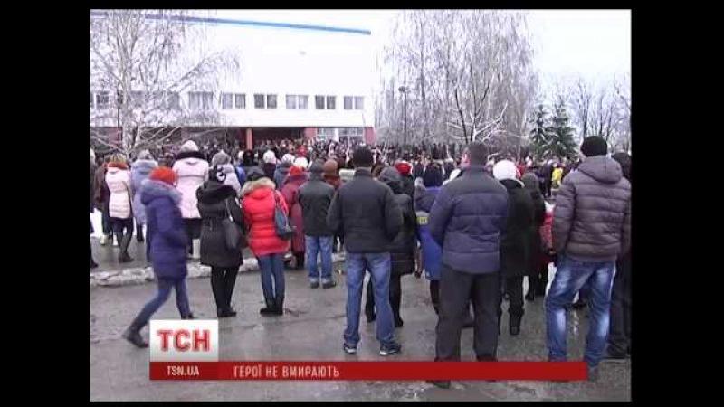 На Кіровоградщині попрощалися із загиблим артилеристом