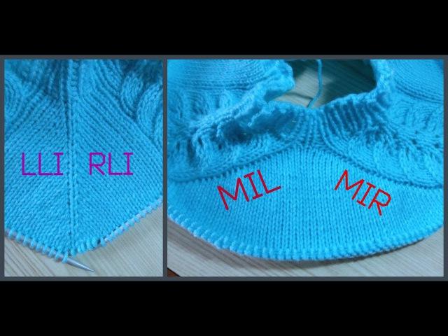 LLI,RLI,MIL,MIR-прибавки для реглана с наклоном вправо и влево