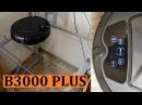 Liectroux робот-пылесос B3000 PLUS