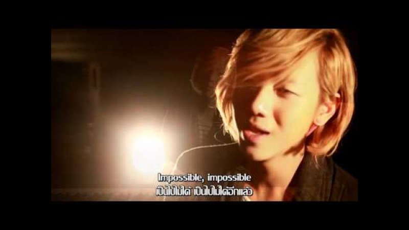 [Thai sub] Impossible - James Arthur cover by LUNAFLY