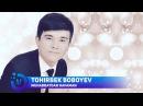 Tohirbek Boboyev Muhabbatdan hafaman Тохирбек Бобоев Мухаббатдан хафаман music version