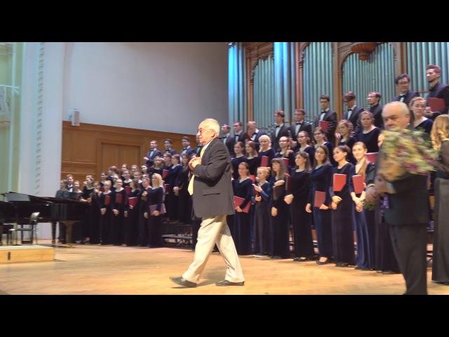 Госэкзамен по хоровому дирижированию-2017 Моск. консерв. 9-11 июня
