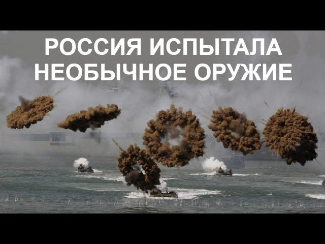 ШОЙГУ ОТКЛЮЧИЛ НАТО ТОМАГАВКИ НЕ ВЗЛЕТЯТ