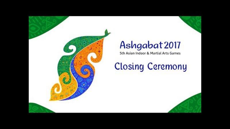 Ashgabat 2017 Ýapylyş Dabarasy | John Newman, Mustafa Sandal, Farhod we Shirin, Nyusha, Elissa
