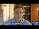 Станислав Митрахович об устаревших АЭС и жадности властей Украины