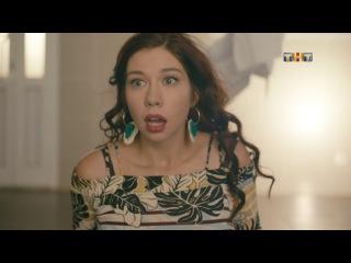 Сериал Ольга 2 сезон  13 серия — смотреть онлайн видео, бесплатно!