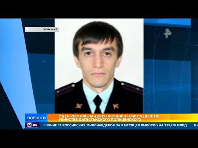 Боевика который снимал убийство полицейского героя постигло наказание