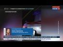 Новости на «Россия 24» • Страшное ДТП на Кубани: водитель автобуса мог заснуть за рулем