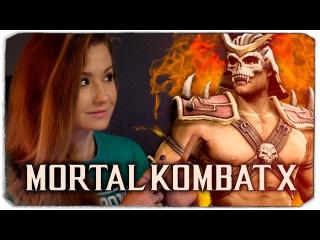 ИГРАЕМ В МОРТАЛ С ВЕБКОЙ - Шао Кан ТАЩИТ! - Mortal Kombat X Mobile